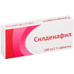 Силденафил, 100 мг, таблетки, покрытые пленочной оболочкой, 1 шт.