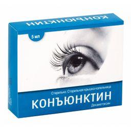 Конъюнктин, 0.02%, капли глазные, 5 мл, 1 шт.