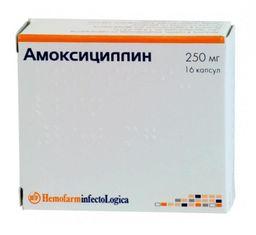 Амоксициллин, 250 мг, капсулы, 16 шт.