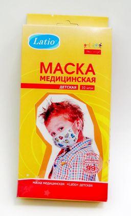 Маска медицинская Latio, детская, с рисунком, 10 шт.