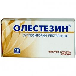 Олестезин, суппозитории ректальные, 10 шт.