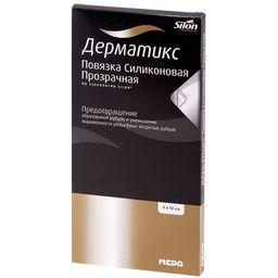 Дерматикс повязка силиконовая, 4х13 см, повязка, прозрачные, 1 шт.
