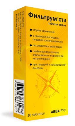 Фильтрум-СТИ, 400 мг, таблетки, 10 шт.