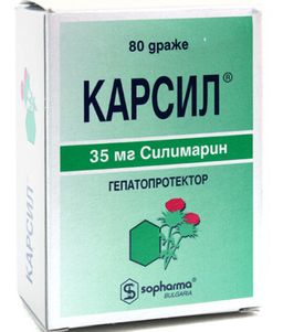 Карсил, 35 мг, драже, 80 шт.