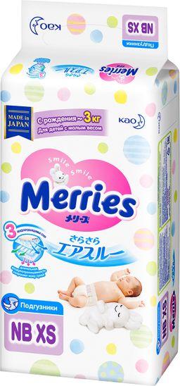 Подгузники детские Merries, до 3 кг, для детей с малым весом, 38 шт.