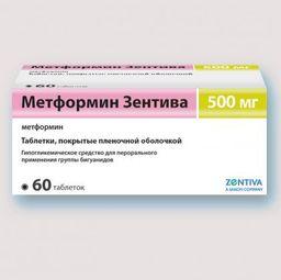 Метформин Зентива, 500 мг, таблетки, покрытые пленочной оболочкой, 60 шт.