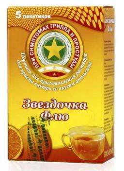 Звездочка Флю, порошок для приготовления раствора для приема внутрь, апельсиновый (ые), 15 г, 5 шт.