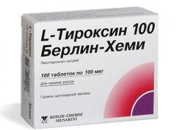 L-Тироксин 100 Берлин-Хеми, 100 мкг, таблетки, 100 шт.