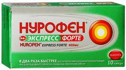 Нурофен Экспресс форте, 400 мг, капсулы, 10 шт.