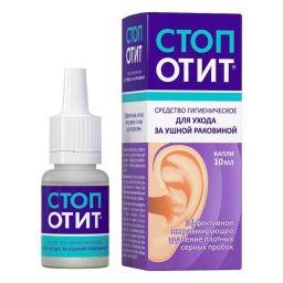 Стопотит средство гигиеническое для ухода за ушной раковиной, капли, 10 мл, 1 шт.
