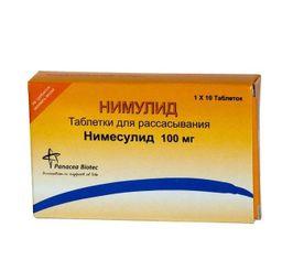 Нимулид, 100 мг, таблетки для рассасывания, 10 шт.