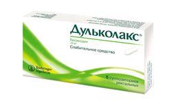 Дульколакс, 10 мг, суппозитории ректальные, 6 шт.