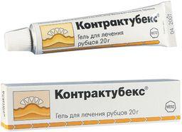 Контрактубекс, гель для наружного применения, 20 г, 1 шт.