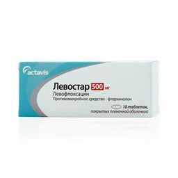 Левостар, 500 мг, таблетки, покрытые пленочной оболочкой, 10 шт.