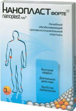 Лейкопластырь медицинский Нанопласт форте, 7 х 9 см, пластырь медицинский, 3 шт.