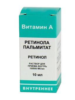 Ретинола пальмитат, 100000 МЕ/мл, раствор для приема внутрь и наружного применения (масляный), 10 мл, 1 шт.