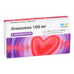 Атенолол, 100 мг, таблетки, 30 шт.