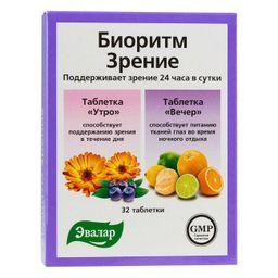 Биоритм Зрение, таблетки в комплекте, 32 шт.