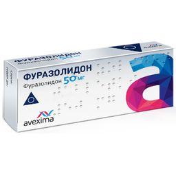 Фуразолидон, 50 мг, таблетки, 20 шт.