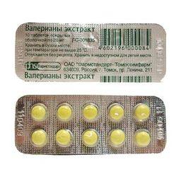 Валерианы экстракт, 20 мг, таблетки, покрытые оболочкой, 10 шт.