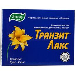 Транзит Лакс, 0.44 г, капсулы, 15 шт.