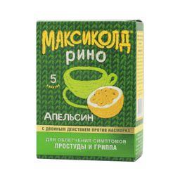 Максиколд Рино, порошок для приготовления раствора для приема внутрь, апельсиновый (ые), 15 г, 5 шт.