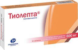 Тиолепта, 600 мг, таблетки, покрытые пленочной оболочкой, 30 шт.