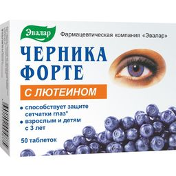 Черника-форте с лютеином, 0.25 г, таблетки, покрытые оболочкой, 50 шт.