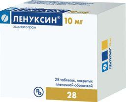 Ленуксин, 10 мг, таблетки, покрытые пленочной оболочкой, 28 шт.
