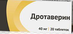 Дротаверин, 40 мг, таблетки, 20 шт.