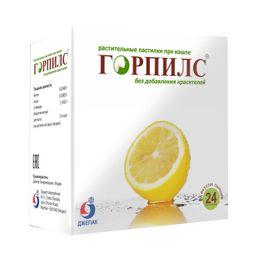 Горпилс, пастилки, лимонные(ый), 24 шт.
