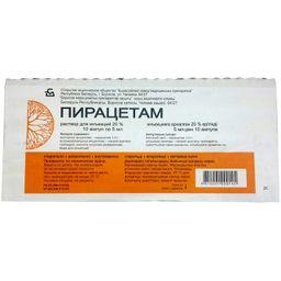 Пирацетам, 200 мг/мл, раствор для внутривенного и внутримышечного введения, 5 мл, 10 шт.