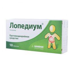 Лопедиум, 2 мг, таблетки, 10 шт.