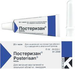 Постеризан, мазь для ректального и наружного применения, 25 г, 1 шт.