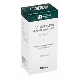 Сальбутамол-Фармстандарт, 100 мкг/доза, 200 доз, аэрозоль для ингаляций дозированный, 1 шт.