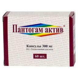 Пантогам актив, 300 мг, капсулы, 60 шт.