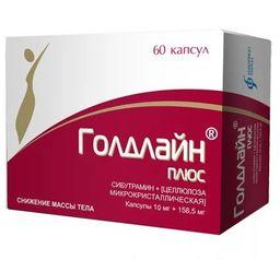 Голдлайн Плюс, 10 мг+158.5 мг, капсулы, 60 шт.