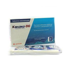 Кандид-В6, 100 мг, таблетки вагинальные, 6 шт.