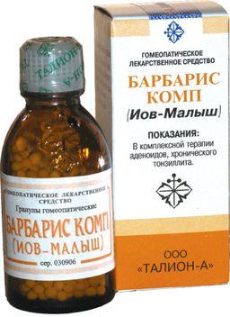 Барбарис комп (Иов-малыш), гранулы гомеопатические, 20 г, 1 шт.