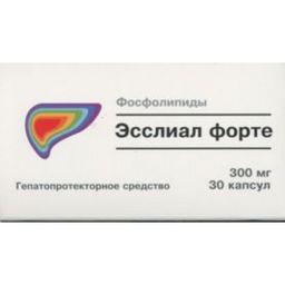 Эсслиал форте, 300 мг, капсулы, 30 шт.