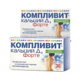 Компливит кальций Д3 форте, таблетки жевательные, мятные, 30 шт.