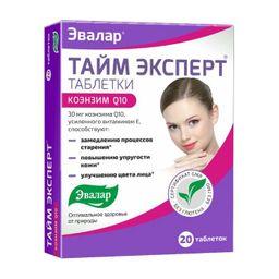 Тайм Эксперт, 520 мг, таблетки, 20 шт.