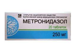 Метронидазол, 250 мг, таблетки, 20 шт.