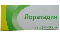 Лоратадин, 10 мг, таблетки, 10 шт.