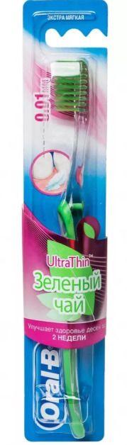 Oral-B UltraThin зеленый чай Зубная щетка экстра мягкая, щетка зубная, 1 шт.