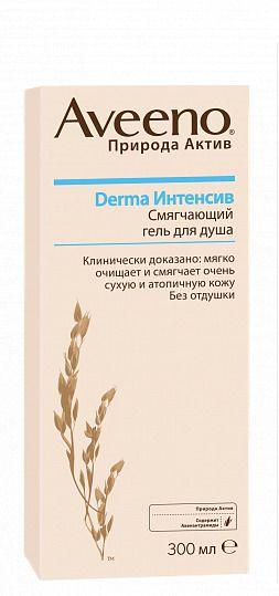 Aveeno Derma Интенсив смягчающий гель для душа, гель для душа, 300 мл, 1 шт.