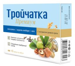 Тройчатка Премиум, 400 мг, капсулы, 40 шт.