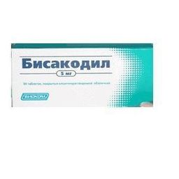 Бисакодил, 5 мг, таблетки, покрытые кишечнорастворимой оболочкой, 30 шт.