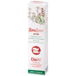 ДиаДент Актив зубная паста, паста зубная, 50 мл, 1 шт.