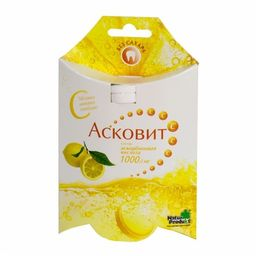 Асковит, 1 г, таблетки шипучие, со вкусом лимона, 10 шт.